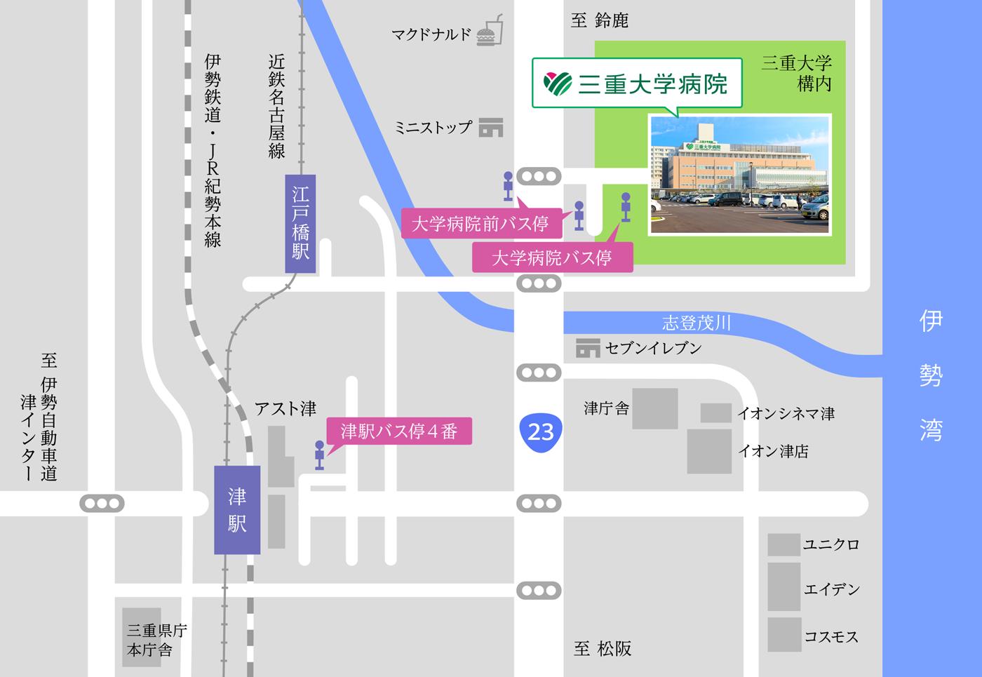 三重大病院までの地図