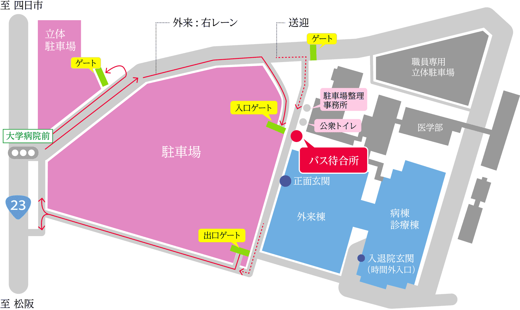 バス待合所の地図