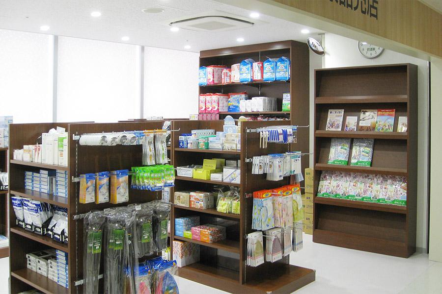 医療品売店