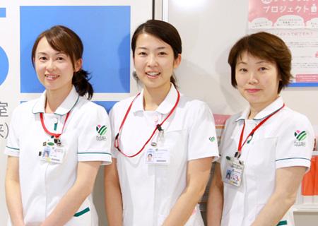 看護系職員 募集一覧